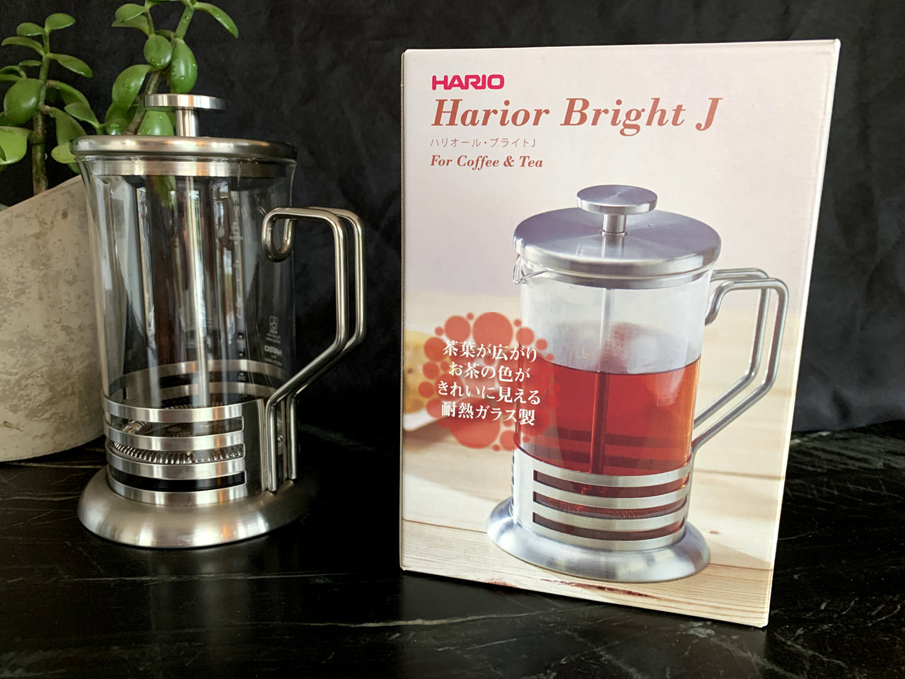 French Press by Hario