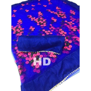 Net Colorful Heavy Embroidered Thread Work With Stone Regular Saree