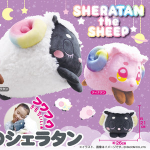 iBloom Sheratan the Sheep Plush