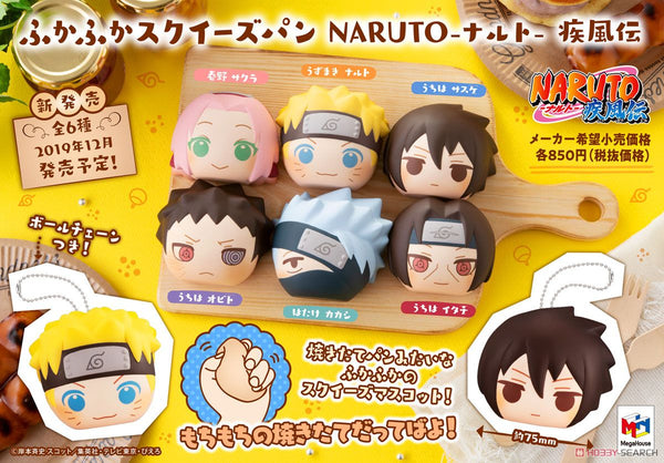 Naruto Chigiri Bread Squishy {LIMITED}