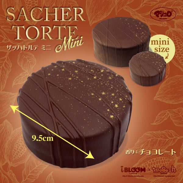 iBloom Milk Chocolate & Original Mini Sacher Torte Squishy - Bunnifulwishes