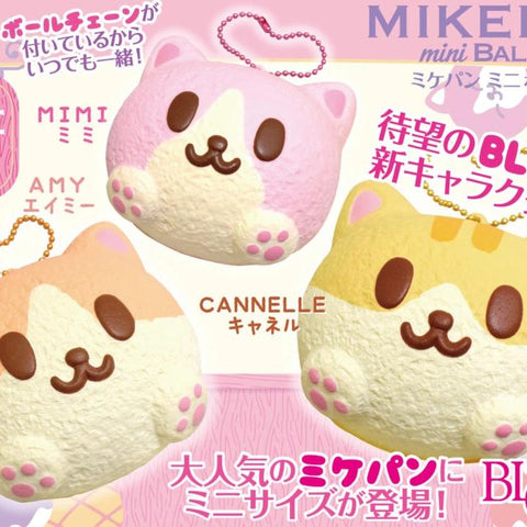 iBloom Mini Mikepan Cat Squishy - Bunnifulwishes