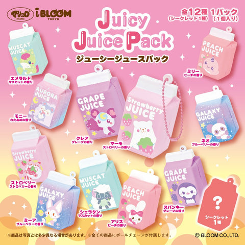 [Opened] iBloom Juicy Juice Pack Squishy - Bunnifulwishes