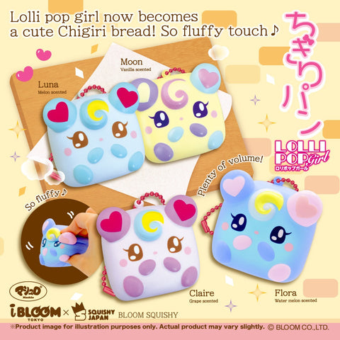 iBloom Lollipop Girl Chigiri Bread Squishy