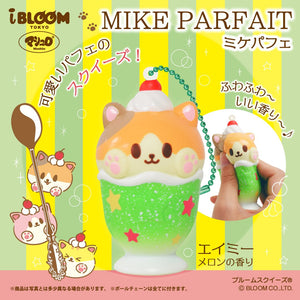 iBloom Mike Cat Parfait Squishy - Bunnifulwishes