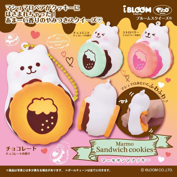 iBloom Marmo Ice Cream Sandwich Cookie Squishy - Bunnifulwishes
