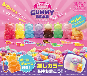 iBloom Gummy Bear Squishy