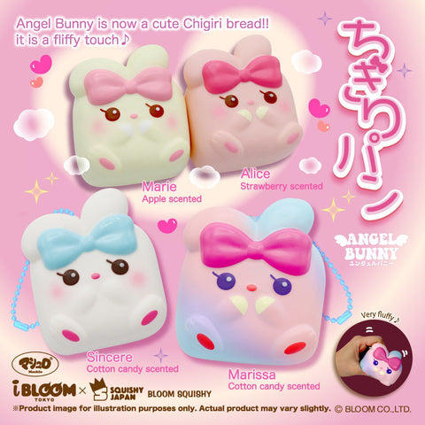All four Angel Bunny Chigiri Squishies Displayed. Marie is in Cream with a Pink Bow, Brown Eyes, and is Apple Scented. Alice is Pink with a Hot Pink Bow, Brown Eyes, and is Strawberry Scented. Sincere is White, Cotton Candy Scented, and has a Blue Bow and Dark Brown Eyes. Marissa has a Hot Pink Bow, Purple Eyes, and is an Aurora gradient of Blue, Purple, and Pink. Marissa is also Cotton Candy Scented.
