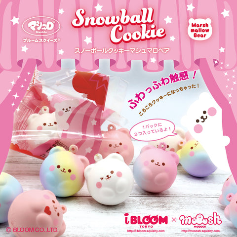 iBloom Snowball Cookie Marshmallow Bear Squishy