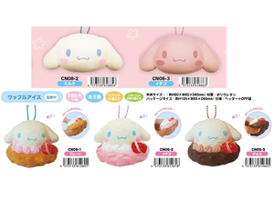 NIC Cinnamoroll Sweets Collection Squishy