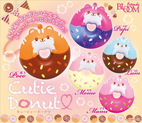 iBloom Cutie Hamster Donuts Squishy
