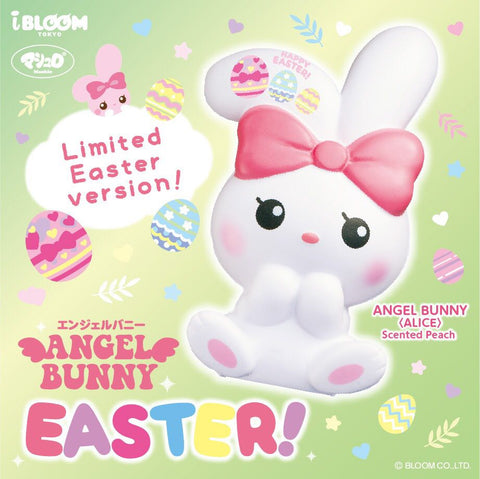 iBloom Easter Angel Bunny Squishy
