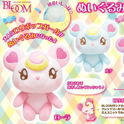 iBloom Lollipop Girl Plush