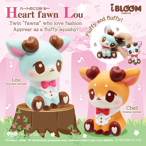 """Twin 'fawns' who love fashion appear as a fluffy squishy"" in text with Lou (in Mint) sitting on a tree stump and Chell (in Brown) sitting on the grass"