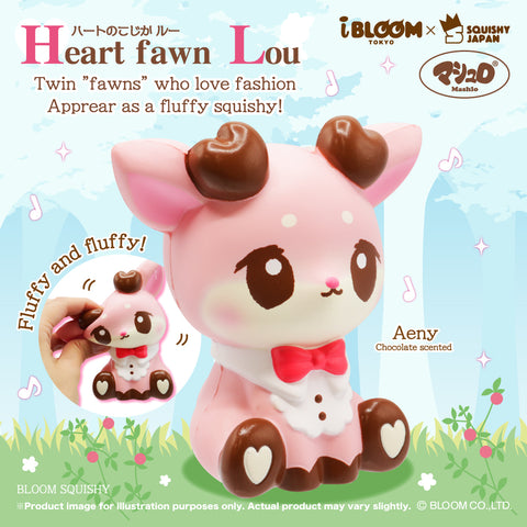 Aeny the Heart Fawn Squishy by iBloom in Pink!