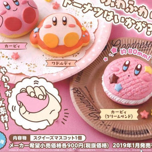 Kirby Sweets & Cookie Squishy - Bunnifulwishes