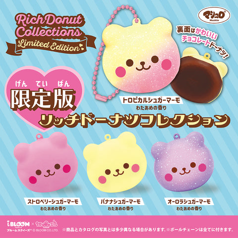iBloom Marmo Rich Donut Collection Squishy [PRE-ORDER]
