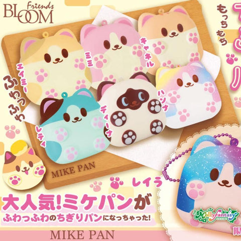 iBloom Mike Pan Chigiri Squishy - Bunnifulwishes