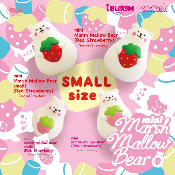 iBloom Mini Marshmallow Bear Squishy - Bunnifulwishes