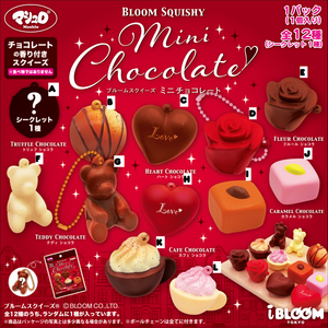 iBloom Mini Sweets Chocolate Squishy