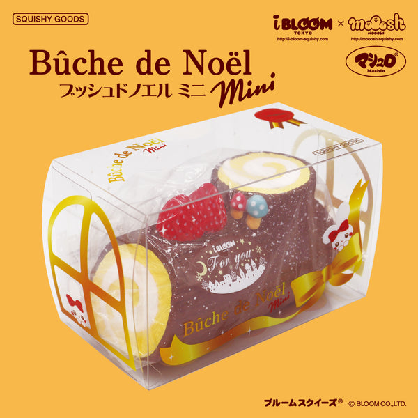 iBloom Mini Buche de Noel Yule Log Cake Squishy