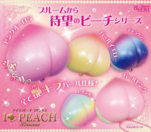 iBloom Mini Princess Peach Squishy