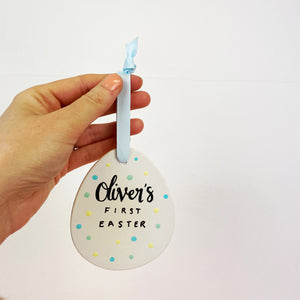 First Easter Egg Keepsake