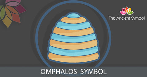 omphalos greek ancient symbol
