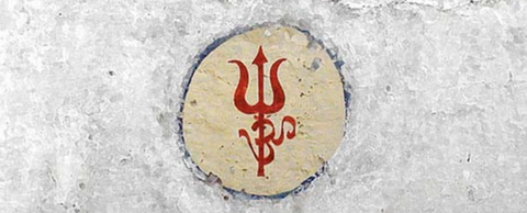 Trishula hindu symbol, the ancient symbol