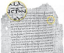 The staurogram symbol in text, the ancient symbol