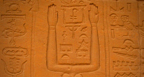 Ka spirit, ka symbol, ancient egypt symbol