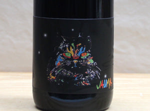 Tikka the Cosmic Cat 2017 - Jauma Wines - SOLD OUT