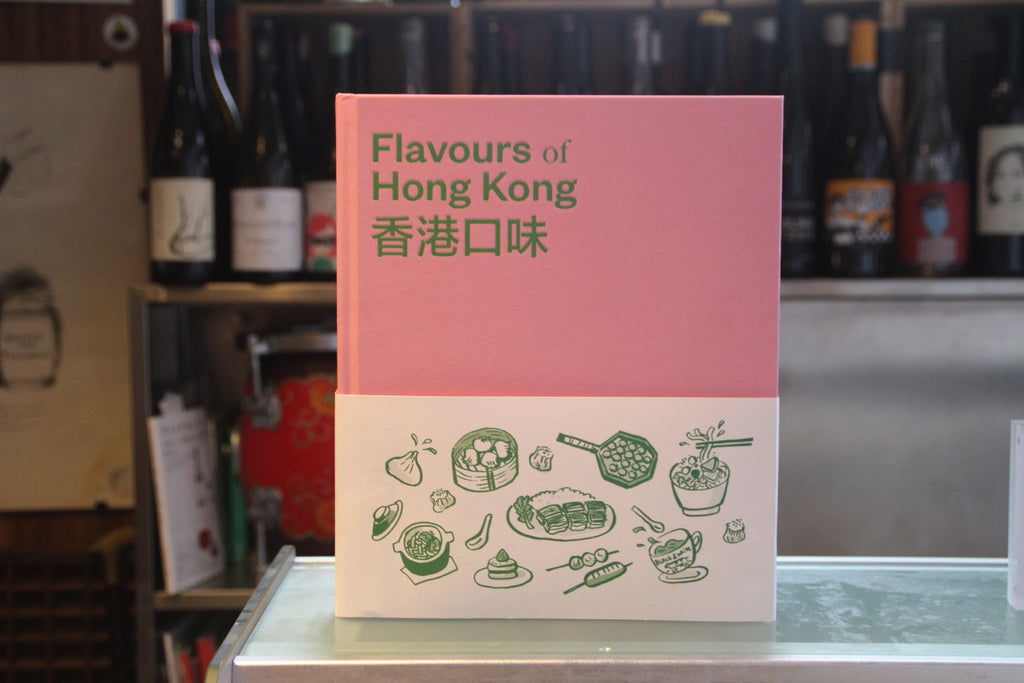 Flavours of Hong-Kong