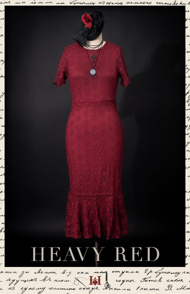 Strictly Admired Rouge Lace Dress