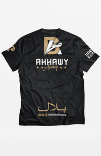 SPECIAL EDITION Bilal Akkawy Supporters T-Shirt