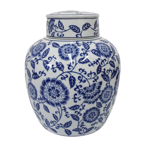Tapestry Ginger Jar Lge