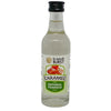Natural Flavour Caramel Food Essence 50ml