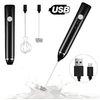 USB rechargeable handheld electrical Frother