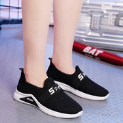 Women's Fashion Soft Breathable Walking Shoes