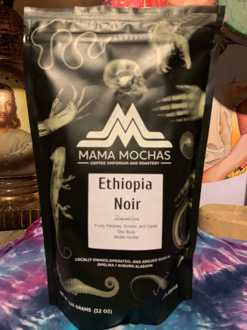 Ethiopia Natural Noir (Smoked Pecan and Berries)