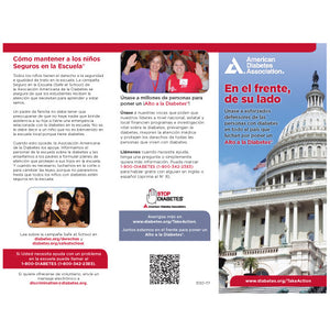 Grassroots Advocacy Brochure (Spanish) (25/Pkg)