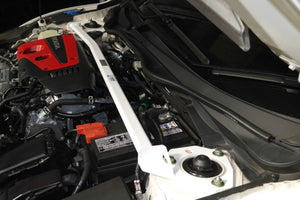 Ultra Racing Front Strut Bar / Brace - Type R