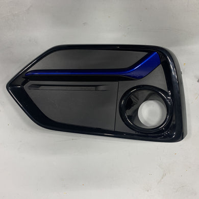 2020+ Fog Light Covers - Hatch, Si