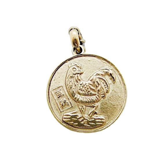 Saigon Gem Coin Necklace