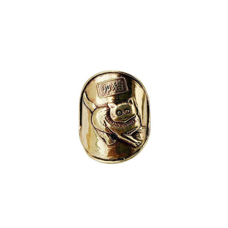 Saigon Cat Coin Ring