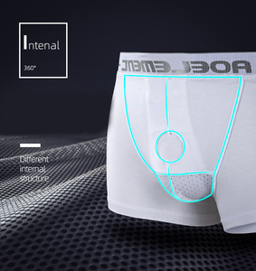 Modal Detachable Physiological Underwear