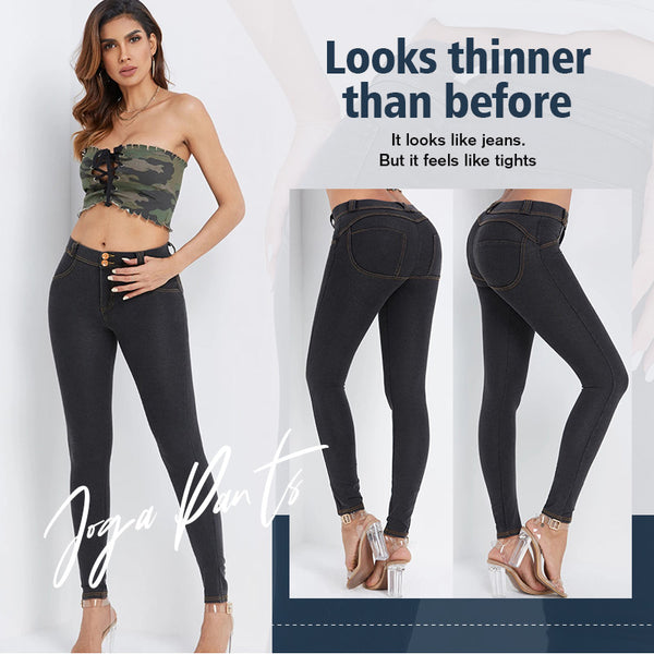 Hip-lift skinny jeans