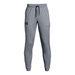 Under Armour Boys' Armour Fleece 1.5 Solid Joggers, Steel Light Heather