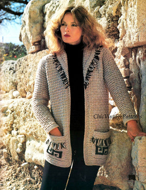 Knitted Ladies Fringed Jacket, Inca Style, Vintage PDF Knitting Pattern