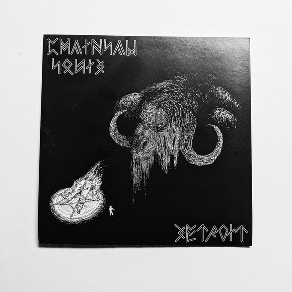 CHAINSAW SQUID / DETROIT split 7